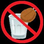 たわし使用禁止